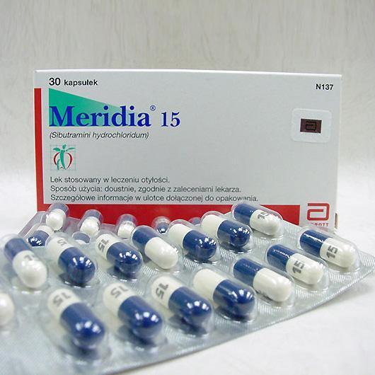 Меридиа купить для похудения - Fitfarma