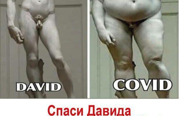 Карантин, ожирение, похудение фото картинки